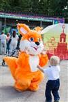 Центральный парк Тулы отметил день рождения , Фото: 3