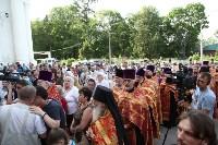 Прибытие мощей Святого князя Владимира, Фото: 35