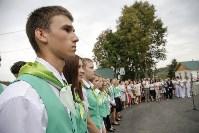 В Ясной Поляне открылся Центр поддержки одаренных детей, Фото: 28