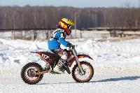 Соревнования по мотокроссу в посёлке Ревякино., Фото: 22