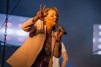 Концерт Сандры в Тульской области, Фото: 25