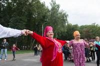 Национальные праздники в парке, Фото: 105