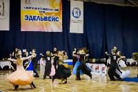 """""""Кубок Эдельвейса-2015"""" по бальным танцам., Фото: 40"""