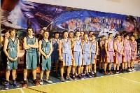 Плавск принимает финал регионального чемпионата КЭС-Баскет., Фото: 106