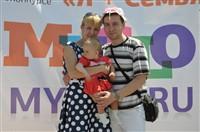 Мама, папа, я - лучшая семья!, Фото: 102