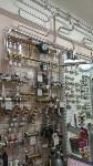 Выбираем газовую колонку и другое нагревательное оборудование в Туле, Фото: 1