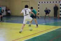 Чемпионат Тулы по мини-футболу среди любителей., Фото: 21