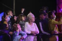 Праздничный концерт: для туляков выступили Юлианна Караулова и Денис Майданов, Фото: 17