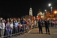 Концерт в честь Дня Победы на площади Ленина. 9 мая 2016 года, Фото: 21