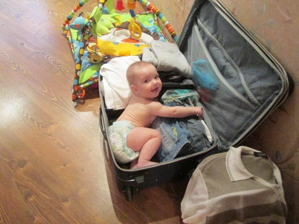 В поездку готовы!