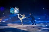 Татьяна Волосожар и Максим Траньков в Туле, Фото: 36