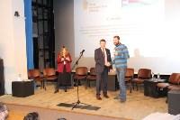 Новый состав Общественной наблюдательной комиссии Тульской области начал работу, Фото: 13