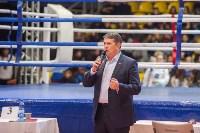 Гран-при Тулы по боксу-2017, Фото: 25