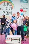 Школодром-2017, Фото: 348