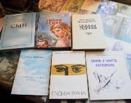Писательница Наталья Парагина. Награждение. 27.12.2014, Фото: 10