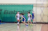 Женский баскетбол, Фото: 42
