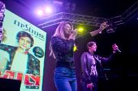 5sta Family: концерт в Туле, Фото: 17