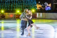 Оксана Домнина и Роман Костомаров в Туле, Фото: 49