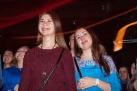 Концерт Александра Пушного, Фото: 45