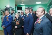 Открытие музея Великой Отечественной войны и обороны, Фото: 9