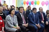 Открытие детского сада №34, 21.12.2015, Фото: 34