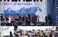Развод караулов Президентского полка на площади Ленина. День России-2016, Фото: 32