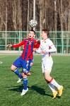 «Арсенал-м» - ЦСКА-м - 0:0, Фото: 75