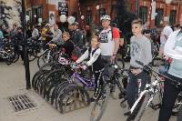Велопарад в Туле, Фото: 151