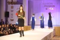 Всероссийский конкурс дизайнеров Fashion style, Фото: 43
