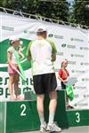 «Зеленый марафон». 7 июня 2014, Фото: 27