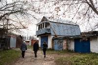 Город Липки: От передового шахтерского города до серого уездного населенного пункта, Фото: 135