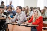Гендиректор «Билайн» рассказал тульским студентам об успехе, Фото: 39