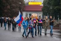 Сборная России против сборной Гибралтара, Фото: 31