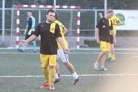 Первый в истории Кубок Myslo по мини-футболу., Фото: 22