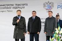 В Суворовском районе  введен в эксплуатацию участок автодороги «Калуга-Перемышль-Белёв-Орёл», Фото: 44