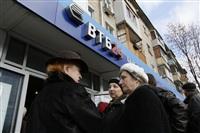 "Вкладчики ""Первого Экспресса"" атаковали офис ВТБ24, Фото: 2"