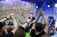 «Битва за «Нашествие»: «Васильков & коты» представят Тулу на фестивале, Фото: 130