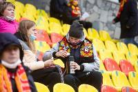 Арсенал - Урал 18.10.2020, Фото: 39