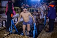 Крещенские купания - 2017, Фото: 87