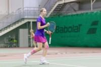 Открытое первенство Тульской области по теннису, Фото: 34