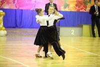 Танцевальный турнир «Осенняя сказка», Фото: 79