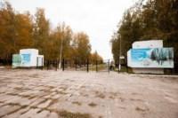 В Пролетарском парке начали строительство теннисного центра, Фото: 5