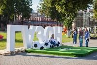 В Туле открылось новая молодежная площадка «Газон». Фоторепортаж, Фото: 60