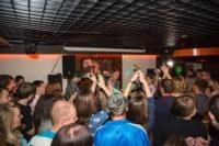 ROM'N'ROLL коктейль party, Фото: 40