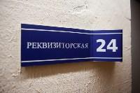 Закулисье Тульского театра драмы, Фото: 1