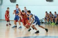 Европейская Юношеская Баскетбольная Лига в Туле., Фото: 10