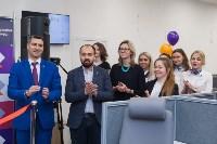 Открытие бизнес-офиса «Ростелеком» , Фото: 32