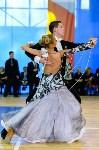 I-й Международный турнир по танцевальному спорту «Кубок губернатора ТО», Фото: 80