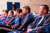 Цемония награждения Тульской Городской Федерации футбола., Фото: 4