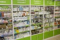 Аптека «Будь здоров!», Фото: 7